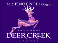 Private Reserve Pinot Noir 2015 – CASE